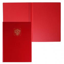 Папка адресная с российским орлом А4 ПВХ ДПС 2032.Г-1002 красн