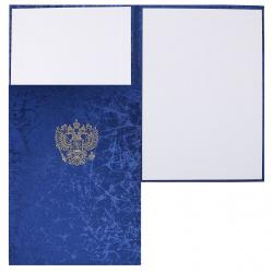 Папка адресная с российским орлом А4 балакрон паутинка Имидж 4002-174  синяя