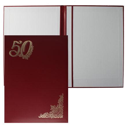 Папка адресная 50 лет А4 б/в Имидж 4009-210 /209 бордо