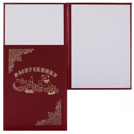 Папка адресная фольгой, А4, бумвинил, цвет бордовый Кубики Выпускнику детского Имидж ПБ4024-209