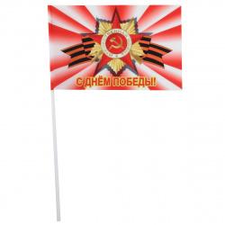 Настольный флаг 9 мая полиэфир 15*23см с флагштоком для помещений, улицы
