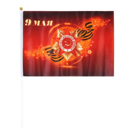 Флаг 9 Мая, 160*240мм, искусственный шелк, для помещений и улицы, флагшток Basir МС-3889