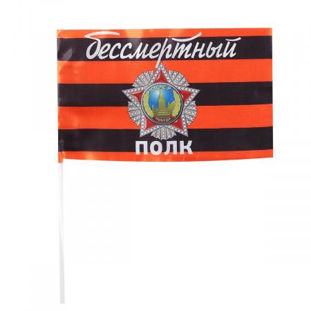 Флаг Бессмертный полк атлас 15*25см для улицы и помещений ФГ-4563