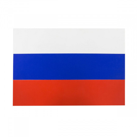 Флаг России 1000*1500мм, флажный трикотаж, для улицы, без подставки и флагштока