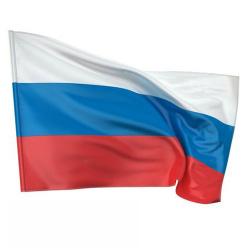 Флаг России флажный трикотаж 1,0*1,5м для улицы