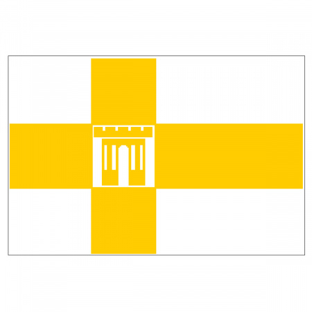 Флаг Ставрополя мокрый шелк 0,9*1,35м для помещений