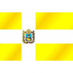 Флаг Ставропольского края Ставропольского края, 1000*1500мм, флажный трикотаж, для улицы, без подставки и флагштока
