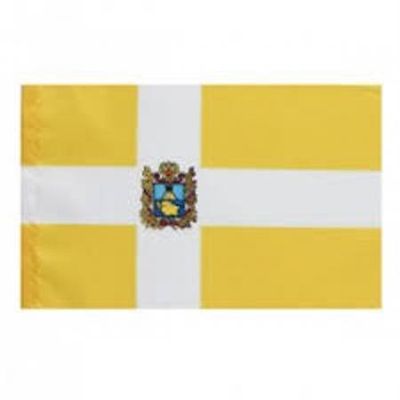 Флаг Ставропольского края полиэфир 1,0*1,5 для улицы и помещений