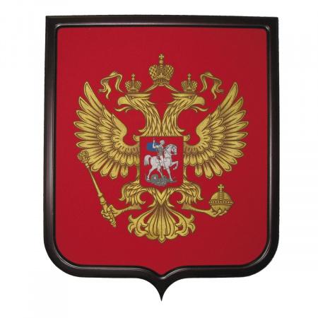 Герб России мокрый шелк шелкография 0,33*0,40м рамка бук
