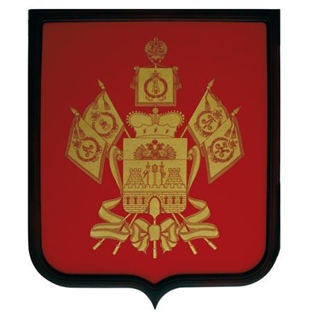 Герб Краснодарского края шелкография 0,45*0,55м рамка бук