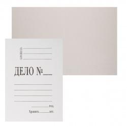 Обложка Дело   А4, толщина картона 0,8мм, плотность 350-400г/кв.м, картон мелованный, цвет белый  L-01-309