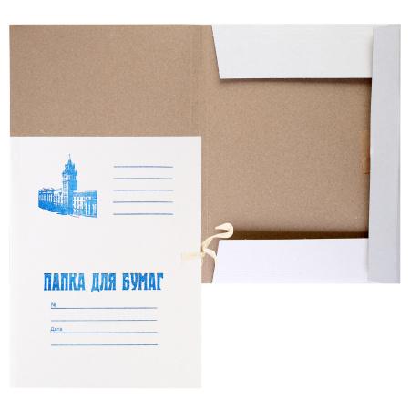 Папка с завязкой   А4, толщина картона 0,5мм, плотность 360г/кв.м, немелованный картон, цвет белый КиБ