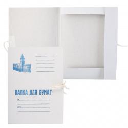 Папки с завязками картонные А4, толщина картона 0,6мм, плотность 440г/кв.м., картон, цвет белый КиБ