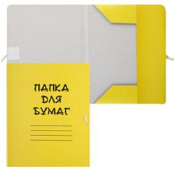 Папка с завязкой 0,6мм 300-320г/м мелованный L-03-626/PZ320Myel/816437 желтая