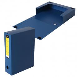 Короб архивный 320*260мм, пластик, на липучке, цвет синий inФОРМАТ NB6375B