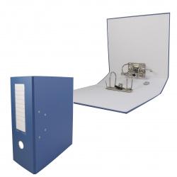 Регистратор А4, ширина корешка 125мм, картон, покрытие ПВХ Classic Expert Complete 251541
