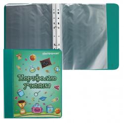 Папка-портфолио ученика пластик 2 кольца А4 20 файлов ПРУ-З зелен