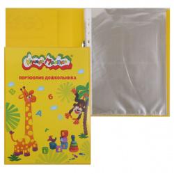Папка-портфолио дошкольника пластик 2 кольца А4 20 файлов Каляка-Маляка ПДППКМ желт