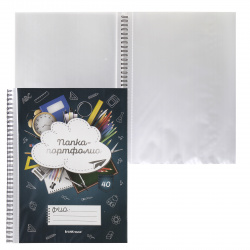 Портфолио для ученика, А4, пластик, евроспираль, 40 файлов School Life Gems Erich Krause 53373