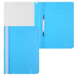 Папка-скоросшиватель пласт А4 0,1/0,12мм ASp_04610 голубая