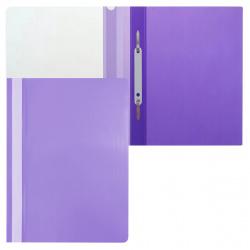 Папка-скоросшиватель пласт А4 0,1/0,12мм ASp_04607 фиолетовая