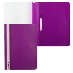 Папка-скоросшиватель с прозрачным верхним листом А4, пластик, сменная этикетка, цвет фиолетовый KLERK 211909
