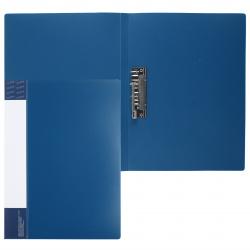 Папка с зажимом с карм 0,70мм 15мм торц карм KLERK 190925 син