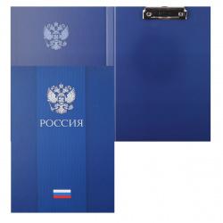 Папка-планшет с зажимом А4, ламинированный картон, цвет синий Символика Hatber Ппк4л_17465