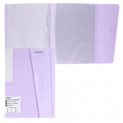 Папка 20 файлов, А5, пластик, цвет сиреневый Pastel deVENTE 3101023