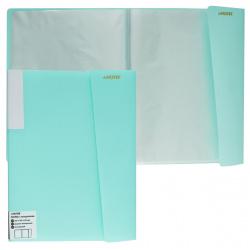Папка 20 файлов 0,50мм 17мм торц карм deVENTE Pastel 3101801 бирюз