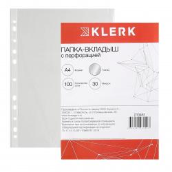 Файл А4 (30мкм) 100шт/уп глянец KLERK 210451