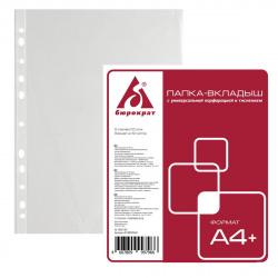 Файл А4+ (40мкм) 100шт/уп тиснение Премиум 013BTEN40/1052135