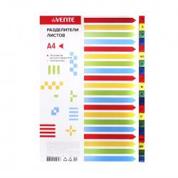 Разделитель А4 алфавитный 20 л А-Я 4цв пластик deVENTE 3051509
