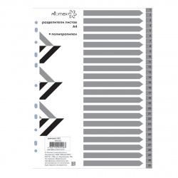 Разделитель А4 цифровой 1-31 1цв пластик Attomex 3051501 сер