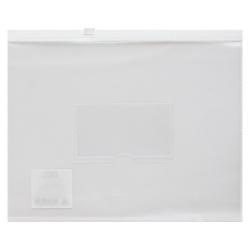 Папка на молнии ПВХ В5 (195*255мм) 0,15мм карм д/визитки ВРМ5Аwt 816734