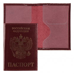 Обложка для паспорта натуральная кожа, цвет красный KLERK Luxury 213935