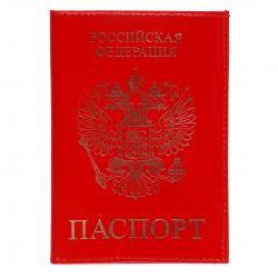 Обложка для паспорта натуральная кожа, цвет красный KLERK Luxury 213937