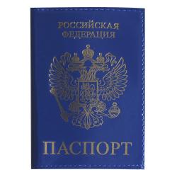 Обложка для паспорта натуральная кожа, цвет синий KLERK Luxury 213938