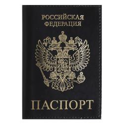 Обложка для паспорта натуральная кожа, цвет черный KLERK Luxury 213934