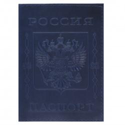 Обложка для паспорта натуральная кожа, цвет синий KLERK Boss 213951