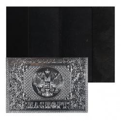 Обложка для паспорта кожа Имидж Россия-Паспорт-Герб тиснение блинтовое отстрочка 1,15м-244 металлик серебро