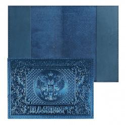 Обложка для паспорта кожа Имидж Россия-Паспорт-Герб тиснение блинтовое отстрочка 1,15м-245 металлик голубая