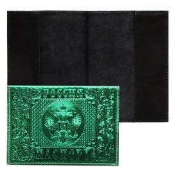 Обложка для паспорта кожа Имидж Россия-Паспорт-Герб тиснение блинтовое отстрочка 1,15м-246 металлик зеленая