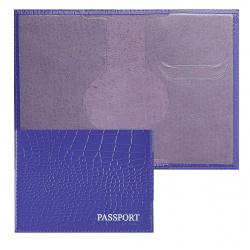 Обложка для паспорта кожа Имидж Passport Крокодил голография отстрочка 1,01гр-КРОКОДИЛ-224 фиолетовый