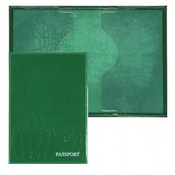 Обложка для паспорта кожа Имидж Passport Крокодил голография отстрочка 1,01гр-КРОКОДИЛ-206 зеленый