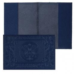 Обложка для паспорта кожа Имидж Герб тиснение П 1,12 синяя