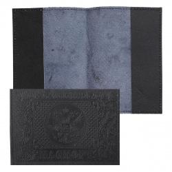 Обложка для паспорта кожа Имидж Паспорт-Россия-Герб тиснение 1,12г-211 черная