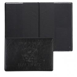 Обложка для паспорта к/з Имидж Россия-паспорт Герб тиснение П 1,10ГК-211 черная