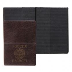 Обложка для паспорта к/з Имидж Россия-паспорт Герб тиснение б/уголков 1,10ГЗ-221 коричневая