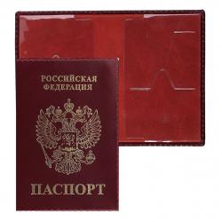 Обложка для паспорта натуральная кожа, 1 отделение для карт, цвет бордовый Attomex 1030605